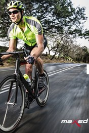 Find Specials || Pr Price Sport Cycling Products