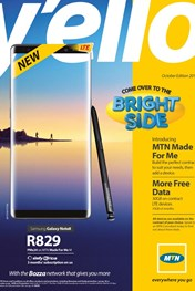 MTN Yello Trader Catalogue
