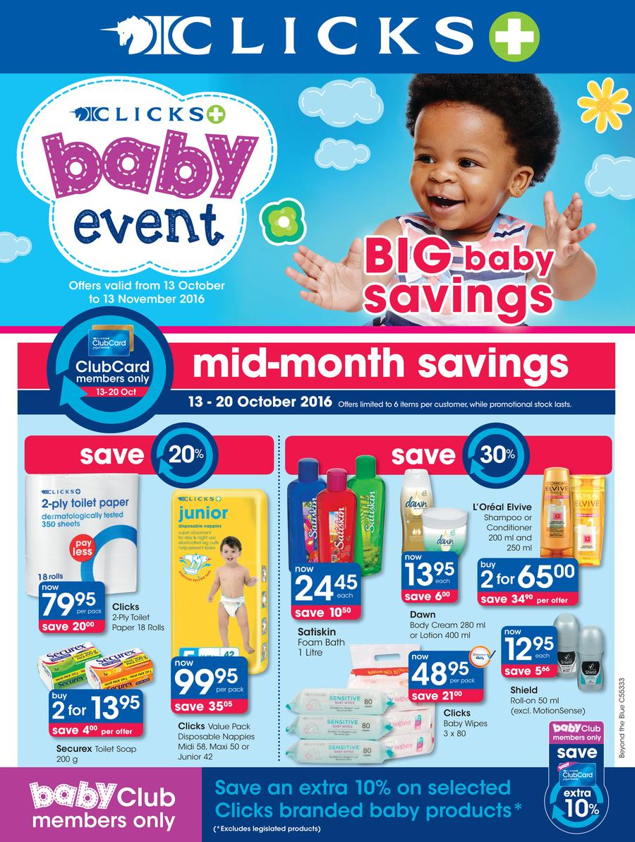 Baby City is one of South Africa's largest suppliers of baby essentials as well as all maternity and products from birth. South Africa. The company has continued to expand and boasts 31 Baby City branches throughout the country. See the Baby City catalogue for great deals on selected items. Baby City Website.