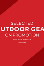 Find Specials || Cape Union Mart Outdoor Gear Deals