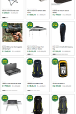 Find Specials || Outdoor Warehouse Monthly Deals