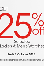 Find Specials || Edgars Watch Deals