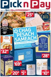 KZN Chag Pesach Sameach Pick n Pay Promotions
