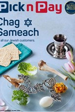 Find Specials || PnP Chag Sameach