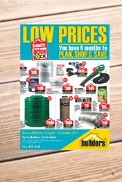 Builders Low Prices Specials