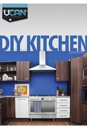 DIY Kitchen Catalogue
