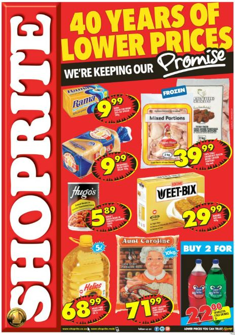 promotion mix of shoprite retail outlet