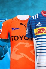 Find Specials || TotalSports Super Rugby Jersey's!