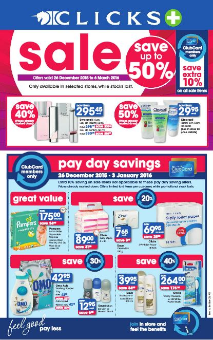 clicks sale now on 26 dec 2015