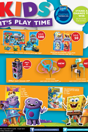 Find Specials || Musica Kids Play Specials Catalogue