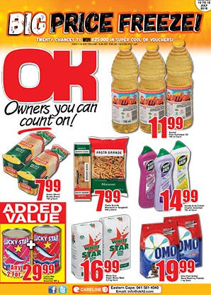 Save On Foods Online Catalogue